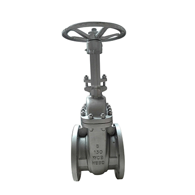 China Factory for Globe Valve Weights - Wcb Flanged Gate Vavle – Keguang